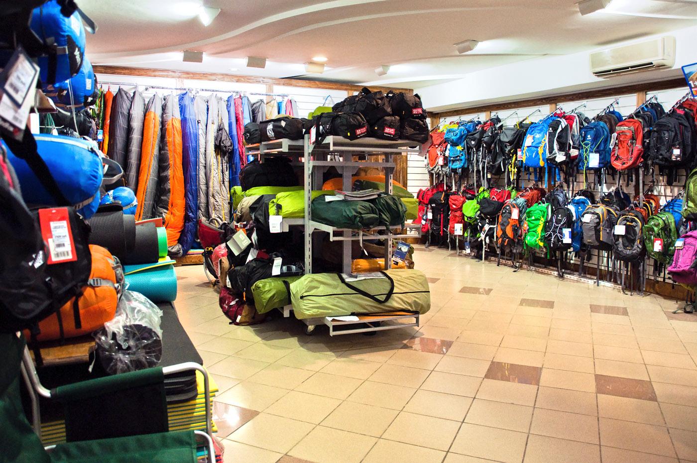 влияние качество магазин одежды для походов вакансии всей России