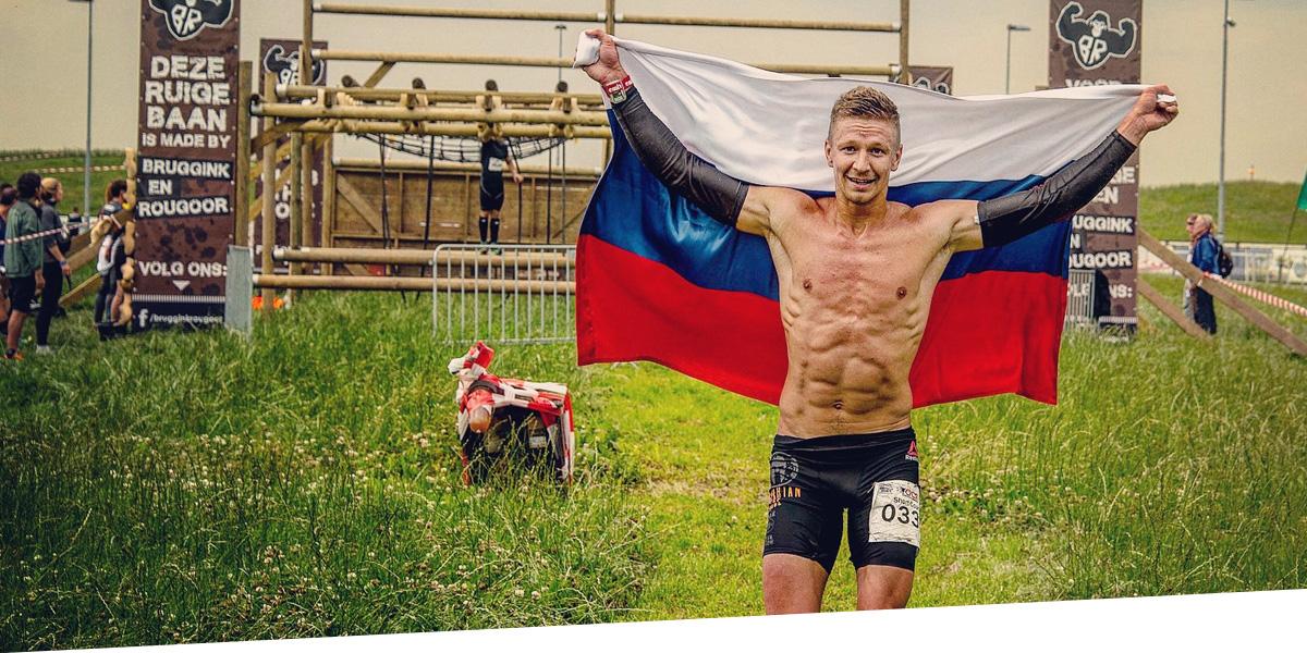 Сергей Перелыгин: «Если хочешь выигрывать, нужно преодолевать себя»