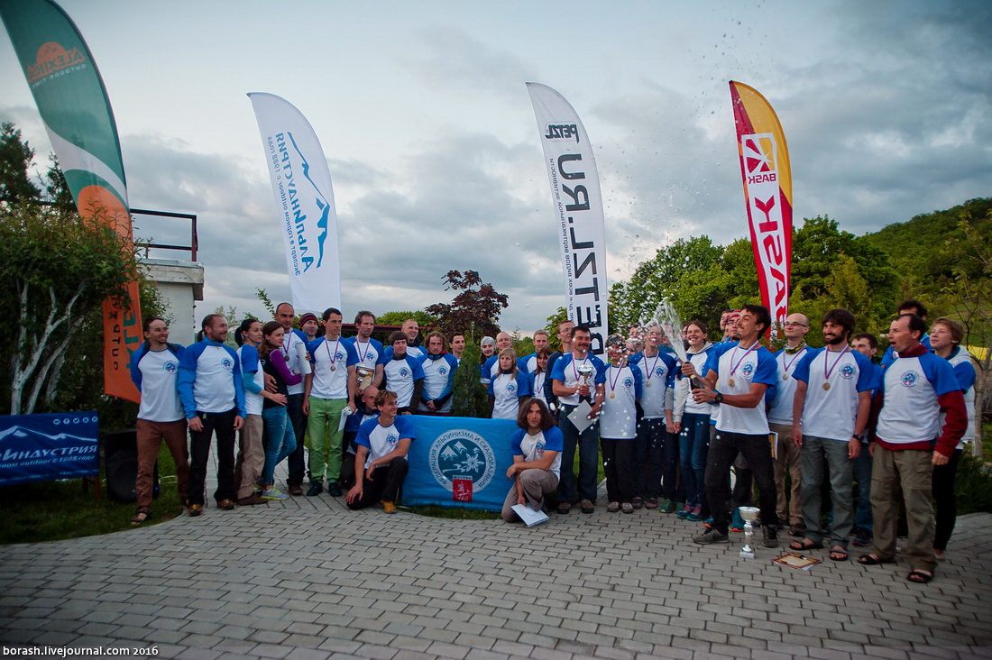 Чемпионат Москвы Малые горы 2016: награждение