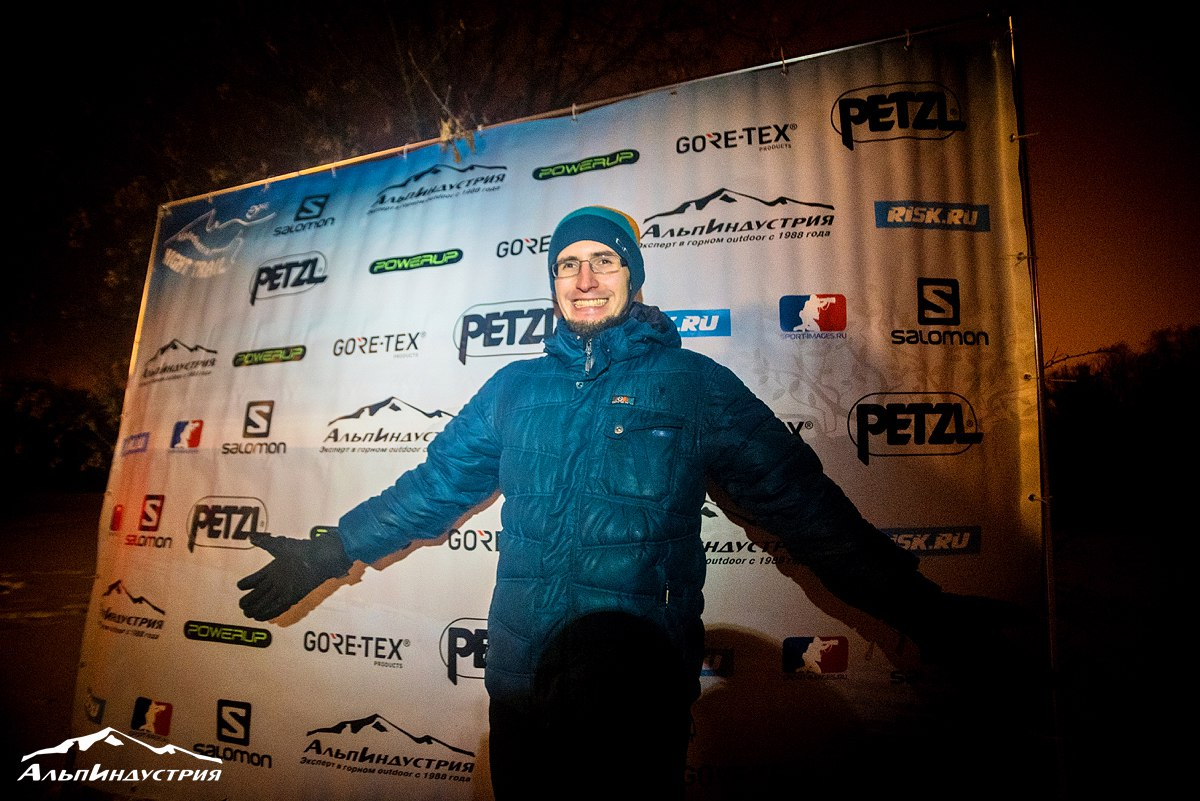 Третье место на Alpindustria Night Trail на дистанции 20 км