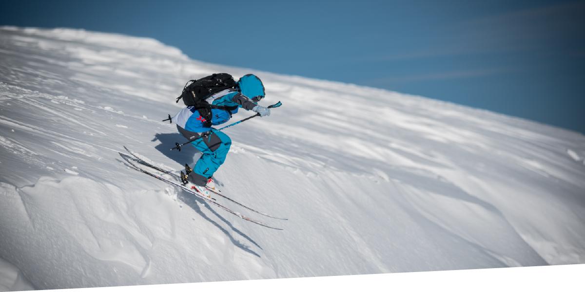 Как выбрать первые лыжи для внетрассового катания