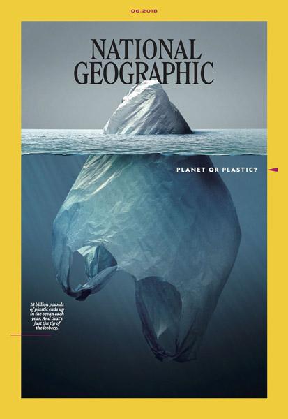 Ситуация в целом и так понятна: пластик разлагается не менее ста лет, мёртвым грузом плавает в океане, убивая животных, его частицы через почву попадают в воду, а затем и в организм человека, а объёмы производства и потребления пластика, честно говоря, даже трудно вообразить.