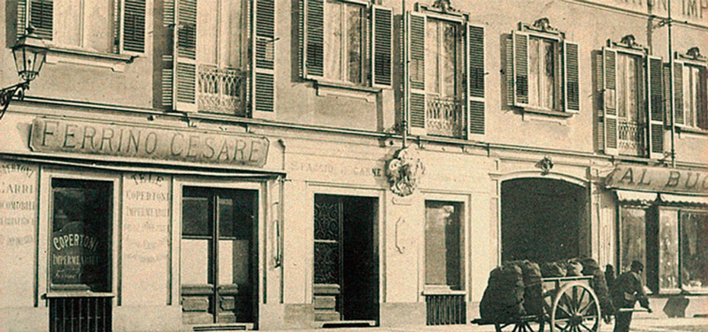 Снаряжение Ferrino: XX век — век достижений