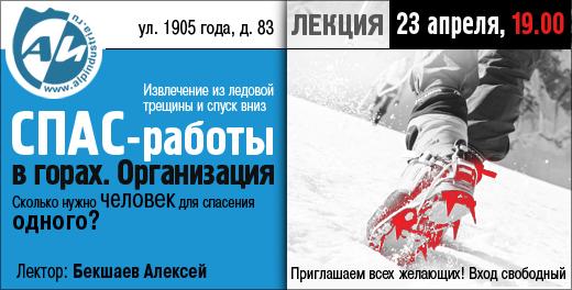 alpindustria.ru/UserFiles/Image/1_int(1).jpg