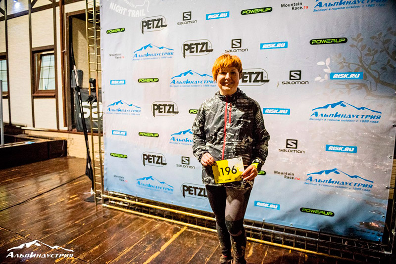 Мария Назарова на Alpindustria Night Trail 2017