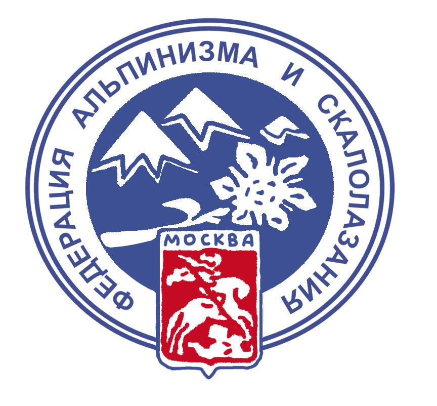 Федерация альпнизма и скалолазания Москвы