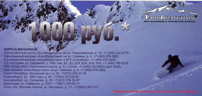 Шлюхи краснодара от 1000 рублей