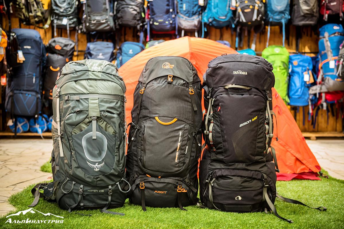 Экспедиционные рюкзаки Lowe Alpine, Osprey, Tatonka