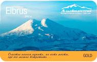 Дисконтная карта АльпИндустрии Эльбрус
