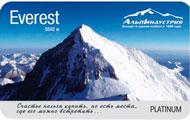 Дисконтная карта АльпИндустрии Эверест
