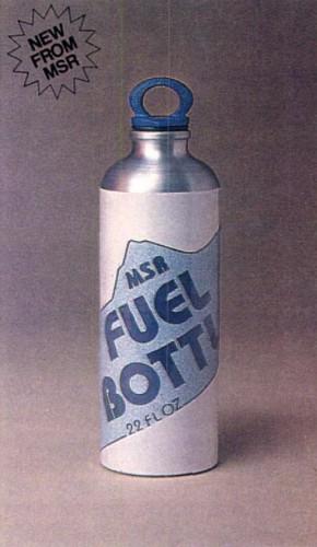 бутылки швейцарской компании Sigg.