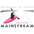Экспедиция на каяках Чукотский MainStream. Тимур Ахметов и Евгений Басов.