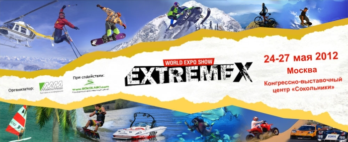 EXTREME WORLD EXPO SHOW