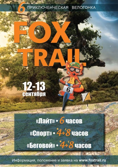 Fox Trail 2015