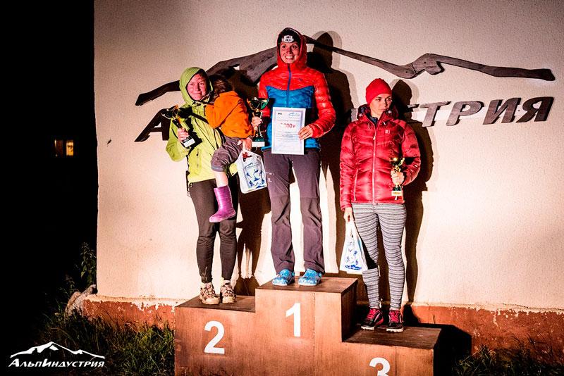 Надежда Королятина на Alpindustria Night Trail в Безенги 2017