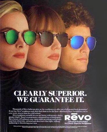 Компания Revo была основана в 1985 году и уже более 30 лет выпускает оригинальную продукцию