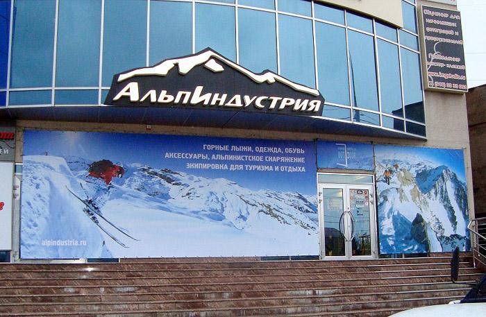 Магазин обои между северными мостами краснодар 13