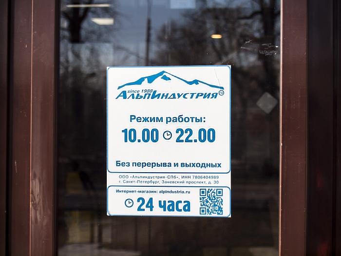 Санаторий Черная Речка отзывы цены фото  официальный