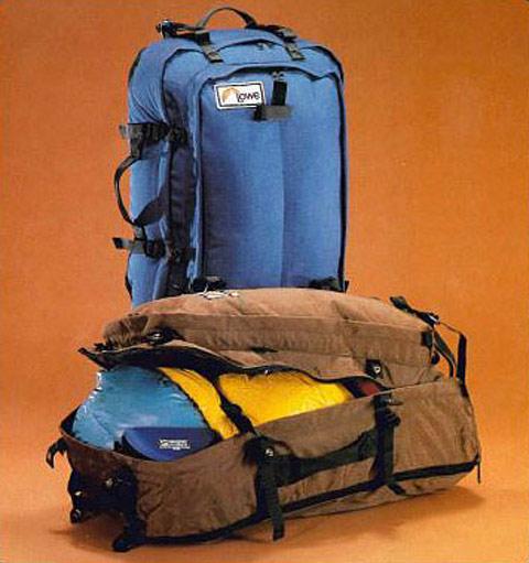 1975 — Travel  Серия рюкзаков специально для путешествий