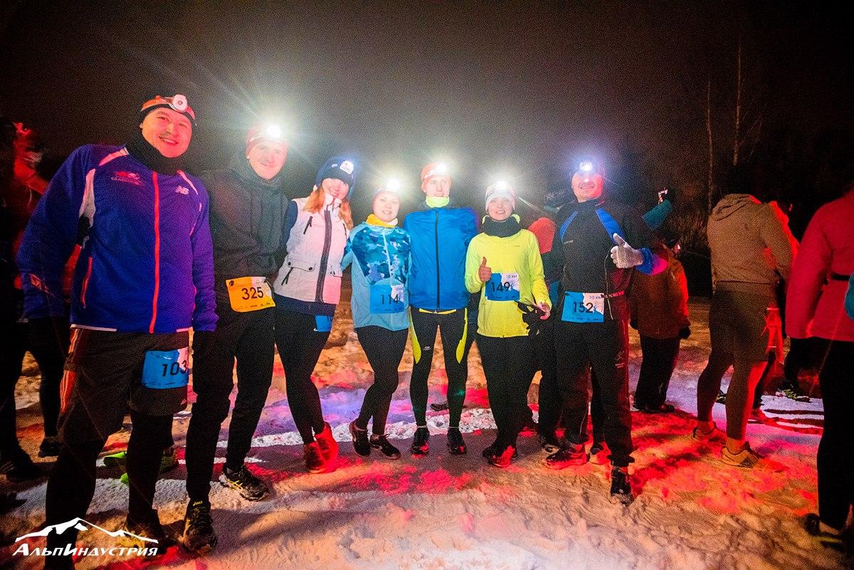 Alpindustria Night Trail участники