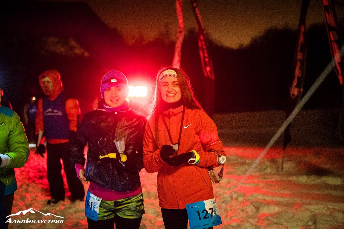 Участницы Alpindustria Night Trail