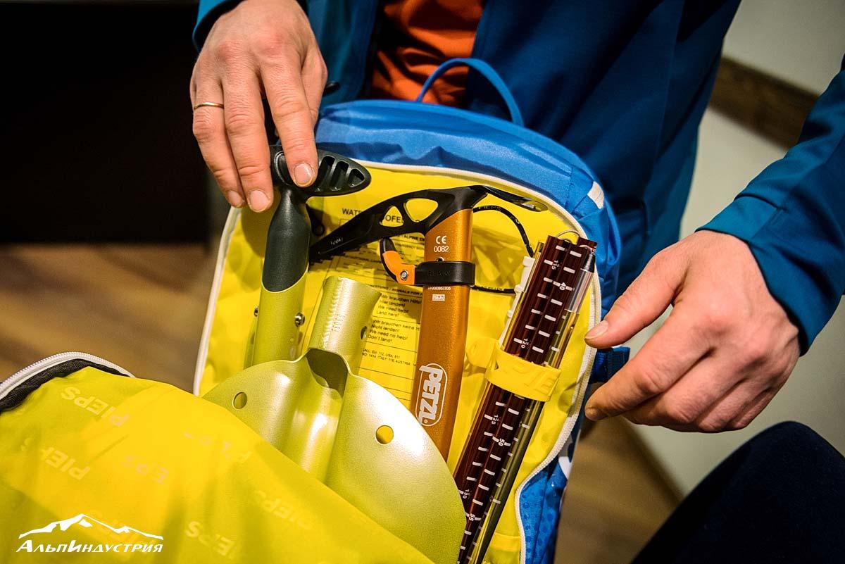Рюкзак для ски-тура