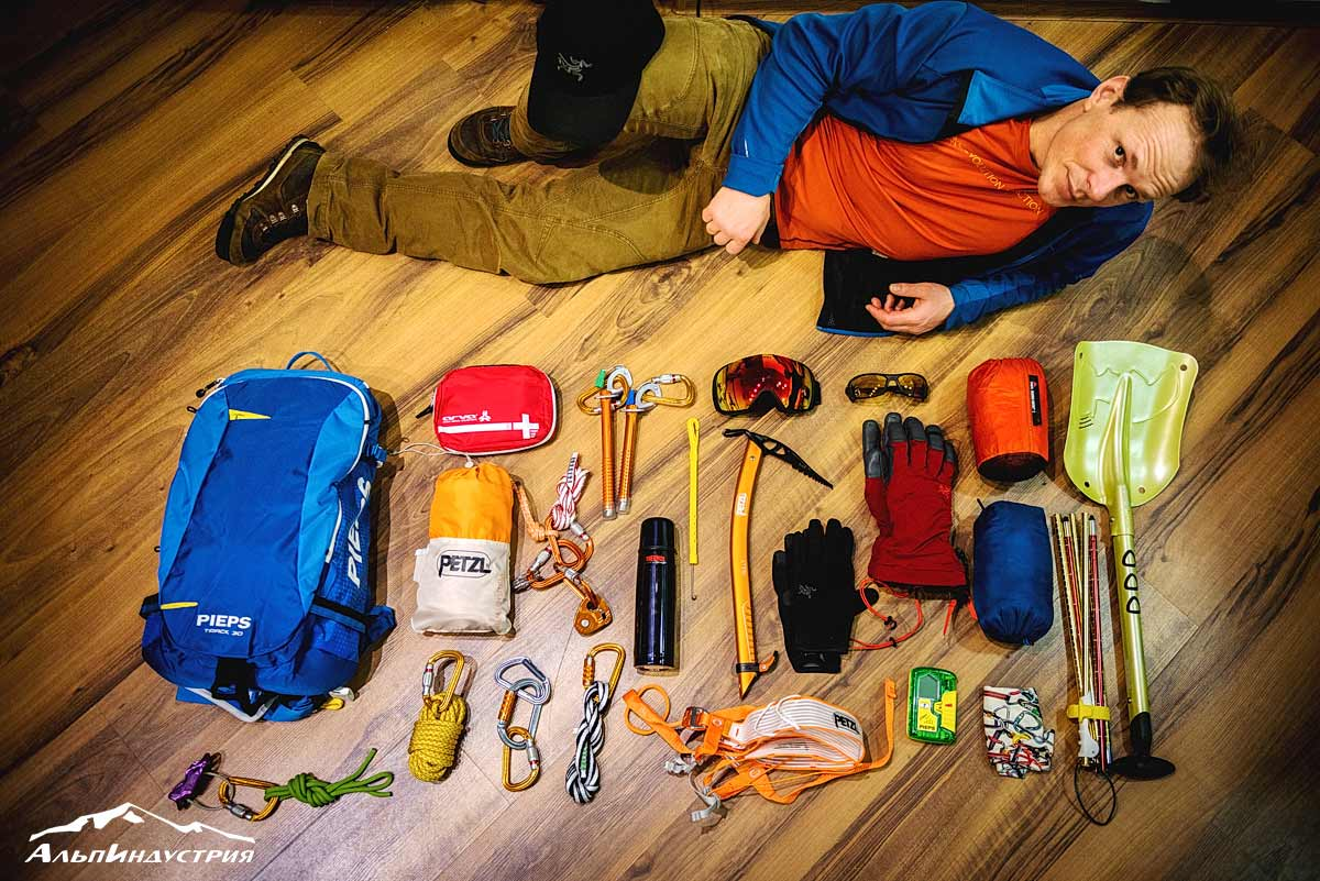 Снаряжение для ски-тура - комплект гида Виктора Афанасьева