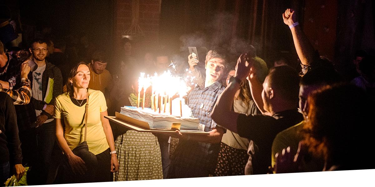 Нам 30, спасибо вам! Фотоотчёт и видео с юбилея АльпИндустрии 27-28 октября