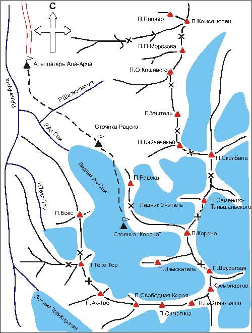 Сергей Селиверстов.  Отчет о первопрохождении маршрута на пик Байчечекей по центру северного ледового склона.