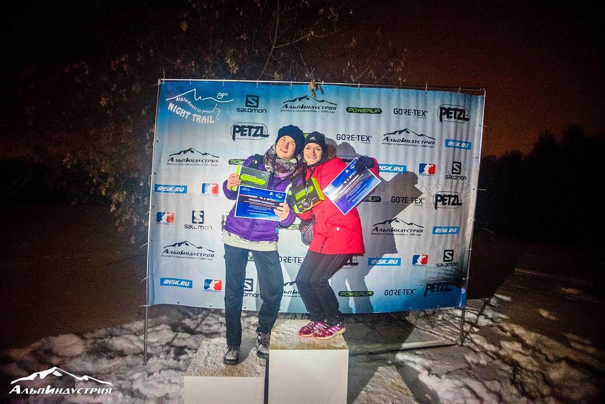 Alpindustria Night Trail победительницы на дистанции 10 км