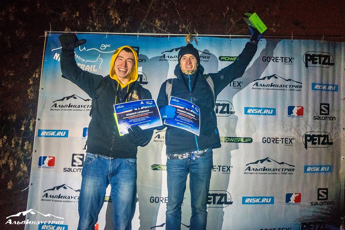 Победители Alpindustria Night Trail 2016 на дистанции 20 км
