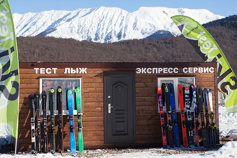 Тест-прокат горных лыж на Розе Хутор