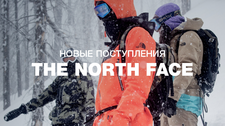 Новинки The North Face
