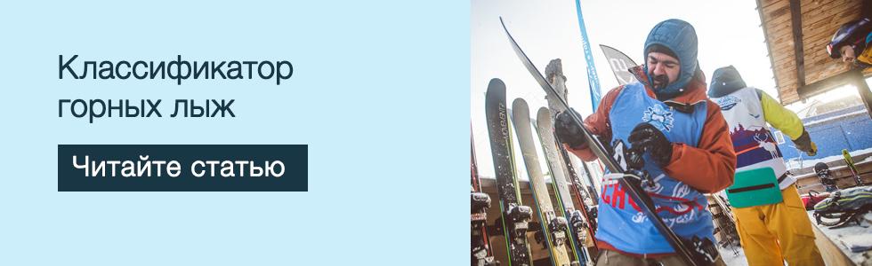 Детские горные лыжи - купить в Санкт-Петербурге в интернет-магазине ... 133473d530f