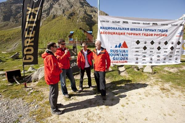 Национальная Школа горных гидов России