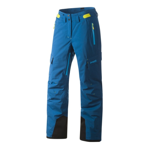 Брюки Bergans Bergans Sirdal Insulated Lady женские обувь