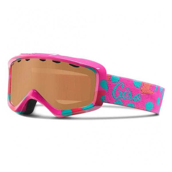 Горнолыжная маска Giro Giro Grade Юниор. розовый коптильня boyscout 61492