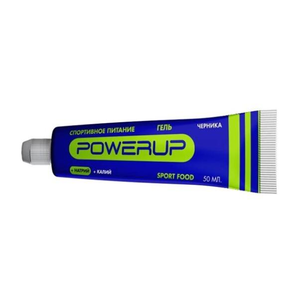 Гель POWERUP Powerup фиолетовый 50ML гели для электромиостимуляции в нальчике