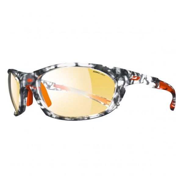 цены Очки Julbo Julbo Race 2.0 Zebra Light серый