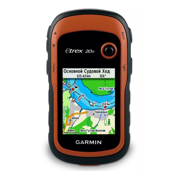 Купить Приемник навигационный Garmin Etrex 20x GPS Glonass Russia