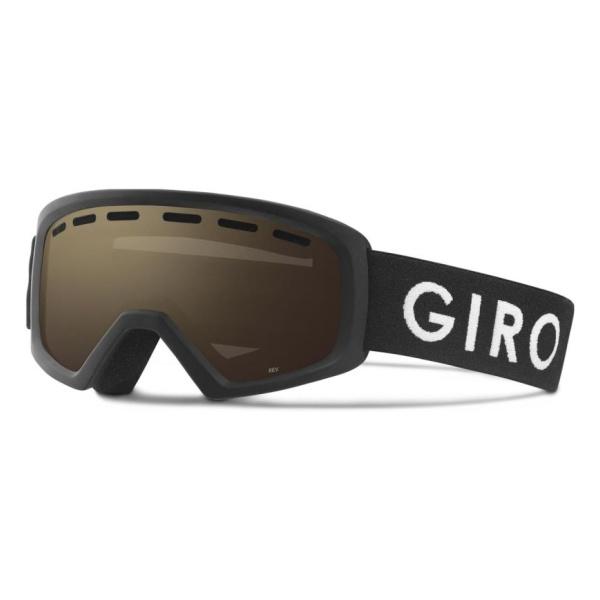 Горнолыжная маска Giro Giro Rev черный YOUTH велотренажер kettler giro s1 7689 150