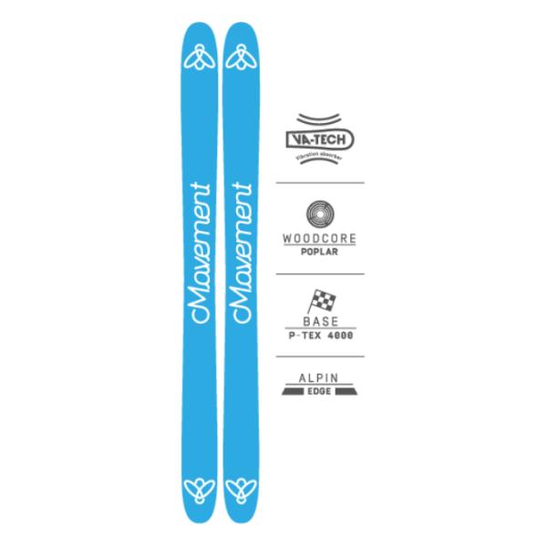 Купить Горные лыжи Movement Fly 125