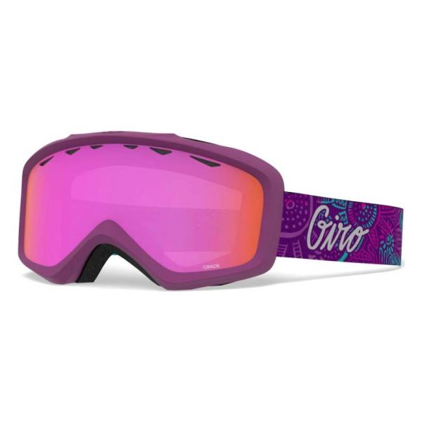 Горнолыжная маска Giro Giro Grade юниорская фиолетовый YOUTH горнолыжная маска giro giro grade темно голубой medium