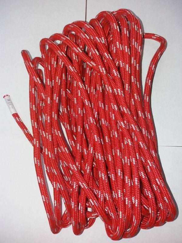 Купить Веревка вспомогательная АзотХимФортис Fortis 7 мм