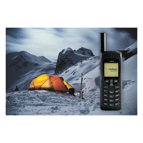 Купить Телефон спутниковый Iridium 9555