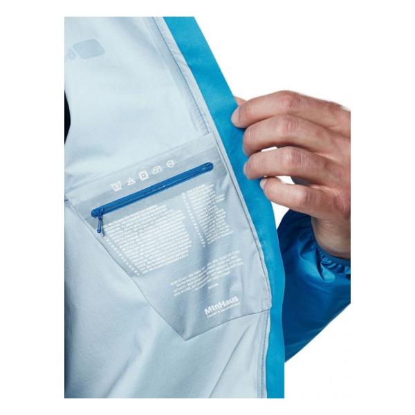 Купить Куртка Berghaus Hyper 100 Extrem