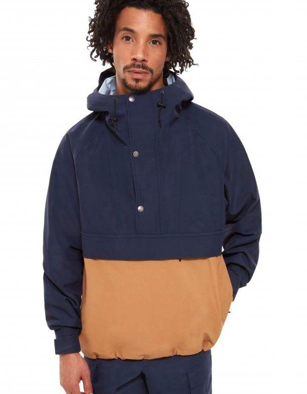 Купить Куртка The North Face Windjammer Waterproof