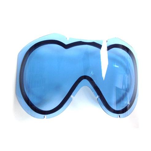 Набор линз для Alpina-eyewear TYROX alpina sport stirnlampe as01 grau