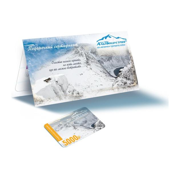 Купить Подарочный сертификат 5000 рублей