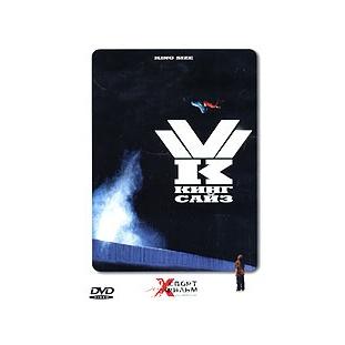 """DVD Ди Ви Ди-Клуб """"Кинг сайз"""""""